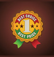 best choice fabric badge vector image vector image