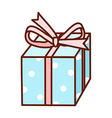 A gift is placed vector image vector image
