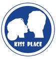 Special place for a kiss vector image