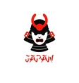 isolated samurai mask on white vector image