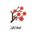 silhouette branches of sakura - drawing for vector image