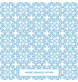 seamless arabic pattern blue vector image