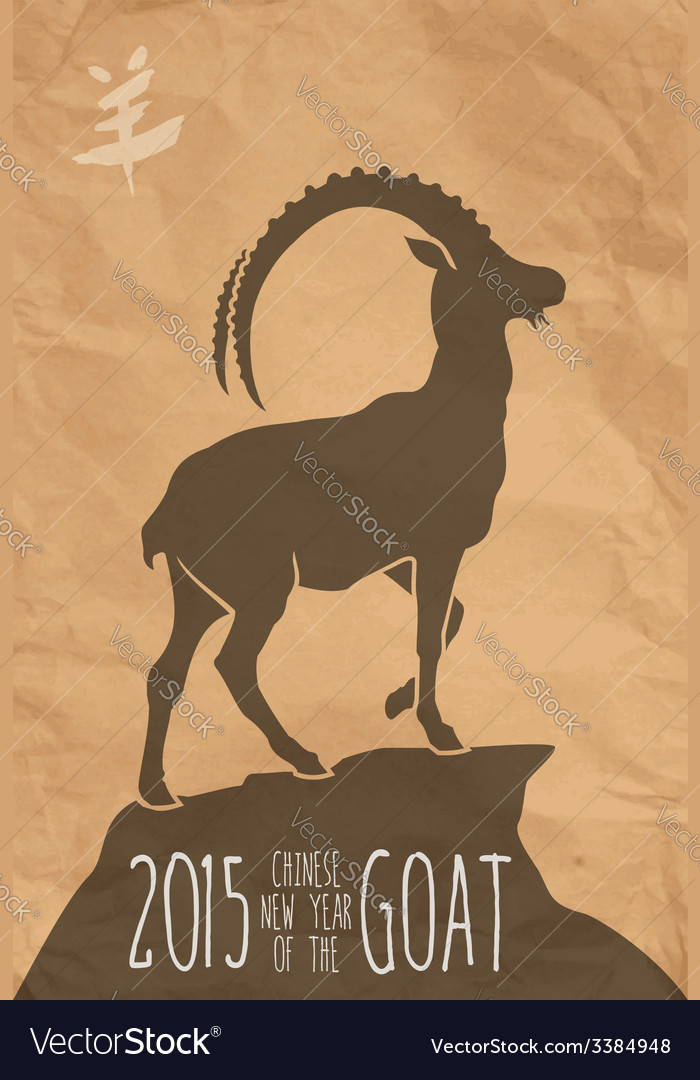 Chinese new year of the goat 2015 poster vector