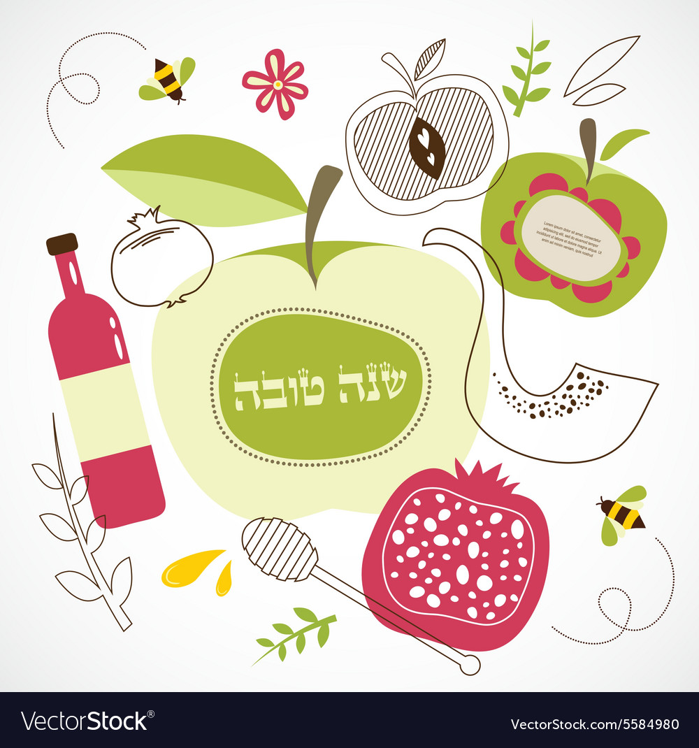 Rosh hashanah jewish holiday traditional vector