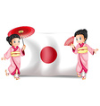 Japanese girls and flag vector image vector image