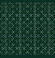 ramadan kareem with calligraphy on vector image