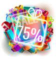 colorful sale announcement vector image