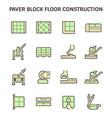 paver block floor vector image