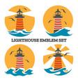 colorful lighthouse emblem set vector image