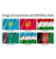Set of flags of central asia vector image