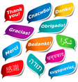 12 ways to say thank you vector image