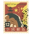 stamp with mountain Xian Huashan vector image