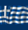 flag of greece 3d greek blue white banner vector image