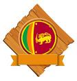 icon design for flag of sri lanka vector image vector image