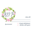 RSVP card suite with frame Wedding invitation card vector image vector image