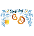 Oktoberfest decoration vector image vector image
