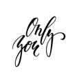 only you hand drawn brush pen lettering isolated vector image