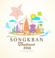 Songkran Festival Period of April Thailand vector image vector image