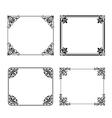 square frame labels Set ornamental vintage vector image