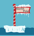 north pole sign vector image vector image