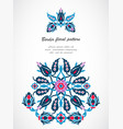 Arabesque vintage ornate border design template vector image