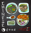 chinese food vector image