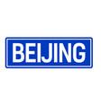 beijing city sign vector image