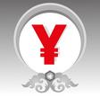 Yen Sign vector image