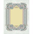 ornate floral vintage frame vector image vector image