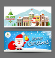 merry christmas horizontal collection vector image
