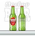 Digital glass of beer mockup vector image