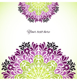 Elegant invitation card vector image vector image