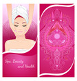 face massage flyer vector image