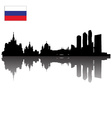 moscow silhouette skyline vector image