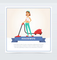 young beautiful woman cleaning the floor wit vector image