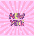 new year card cute pink background with doodle vector image