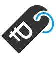 Rouble Token Icon vector image