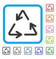 recycle arrows framed icon vector image