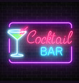 neon cocktail bar and cafe glowing sign with vector image