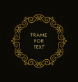 refined round frame with space for text vector image