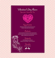 Valentine party invitation restaurant Food flyer vector image