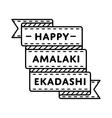 Happy Amalaki Ekadashi greeting emblem vector image