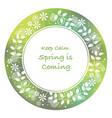 circular abstract springtime frame vector image