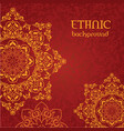 ethnic ornamental background vector image