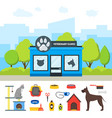 Cartoon veterinary clinic building and elements vector image