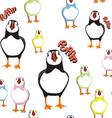 puffin bird pattern 2 vector image