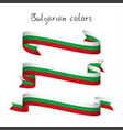 set of three ribbons with the bulgarian tricolor vector image