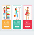 work house wife banners set housekeeping and vector image