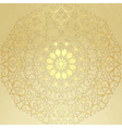 gold round pattern vector image vector image