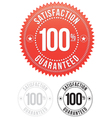 Red Satisfaction Guaranteed Seals set vector image